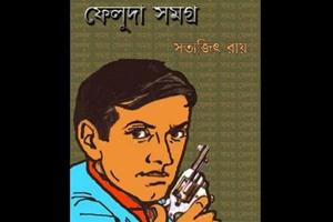 জেনে নিন গোয়েন্দা গল্পের একাল সেকাল