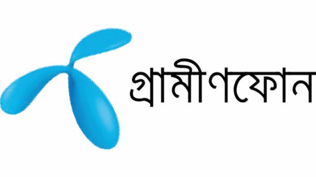 Grameenphone Free Internet for Android Mobile