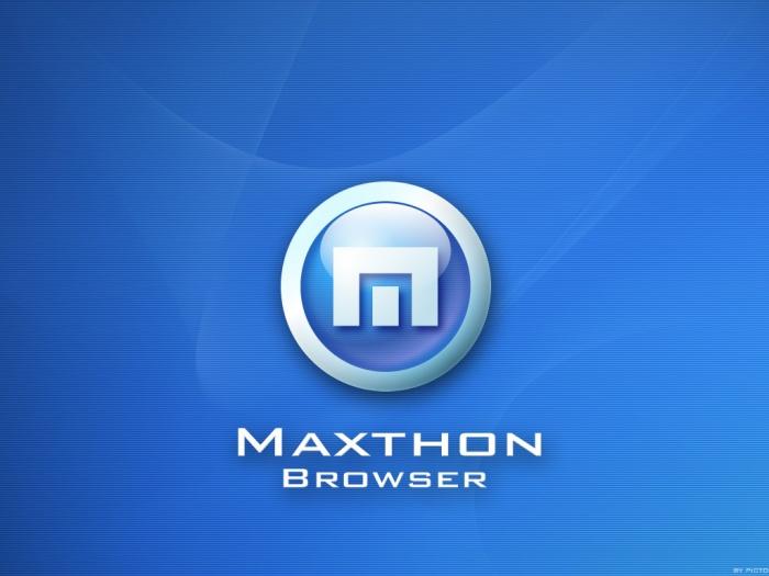এক ব্রাউজারেই সকল সুবিধা ! Maxthon v3.1.6 Beta রিলিজ হয়েছে ।।।