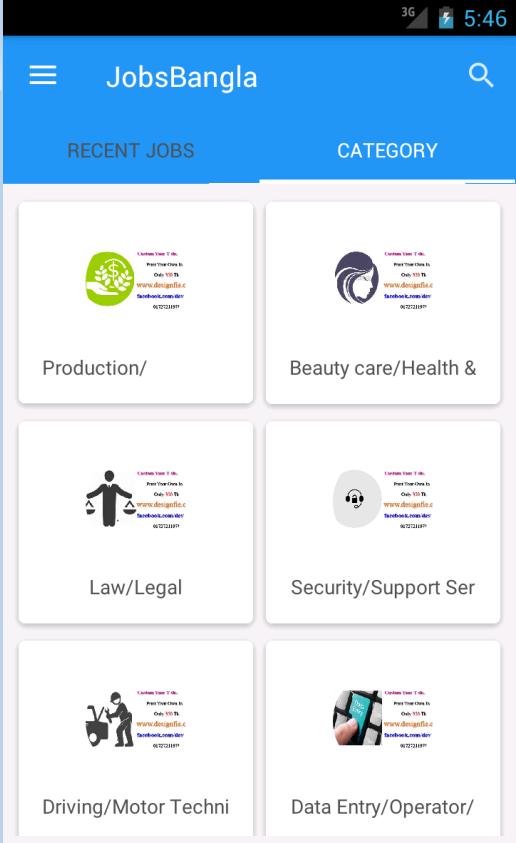 JobsBangla চাকুরী খুজার অ্যান্ড্রয়েড Apps